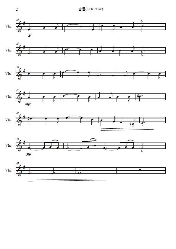 Dae-Ho Eom For Violin Solo_ Sorrow 2.jpg