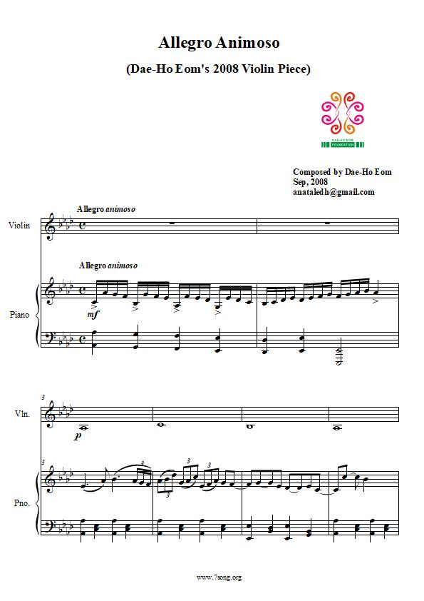 Allegro animoso Dae-Ho Eom 2008 Violin Piece 1.jpg