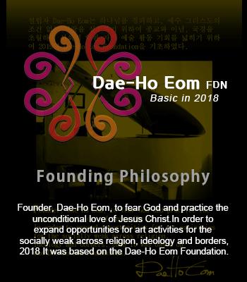 dae-ho eom fdn_350_400.jpg
