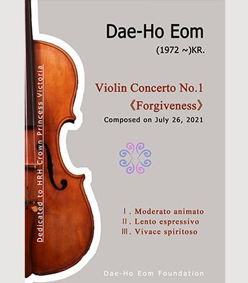 violin concerto no1_350_400.jpg